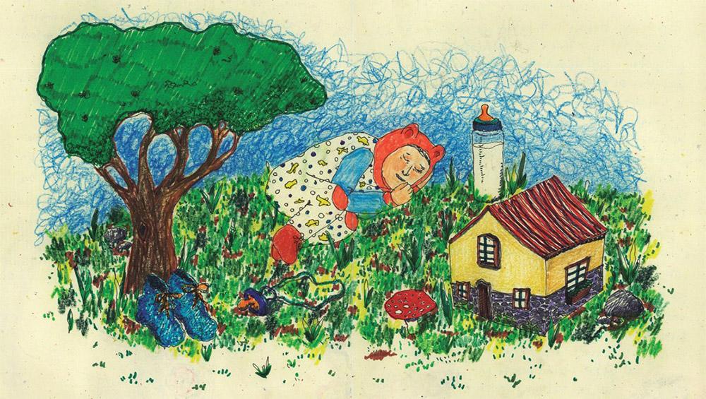 Diario de amor y militancia Ilustracion Manuela Eguía.